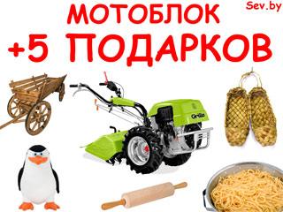 Купить мотоблок +5 подарков